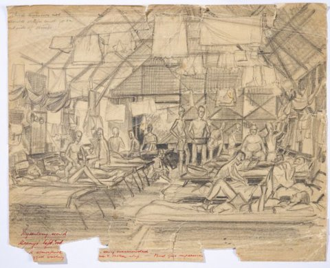 Sketch of Dysentery hut, Kranji  POW camp Singapore, 1945 by WG Norways